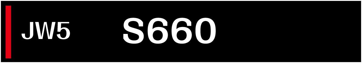 ホンダ JW5 S660