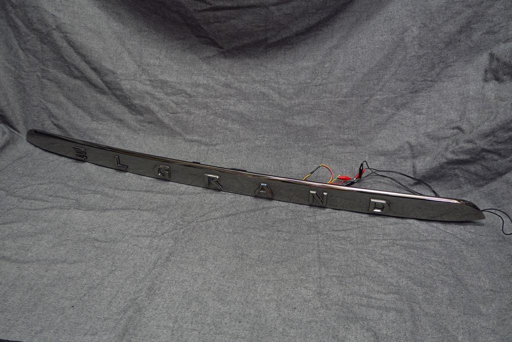 E52 エルグランド バックドアガーニッシュ LED加工
